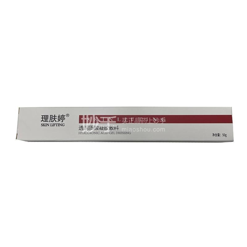 理肤婷 透明质酸凝胶敷料 50g