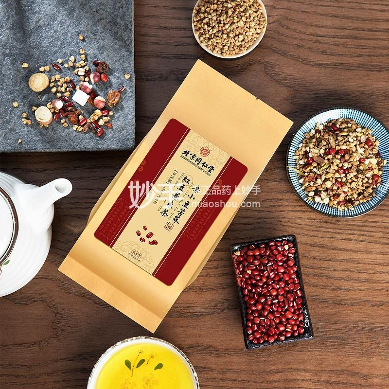 北京同仁堂  赤小豆苦荞茶*150g/袋*2袋