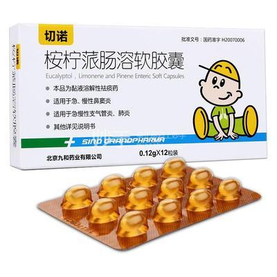 【切诺】桉柠蒎肠溶软胶囊 0.12g*12粒
