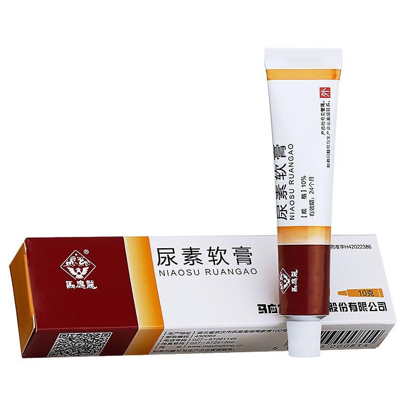 马应龙 尿素软膏 (10%)10g