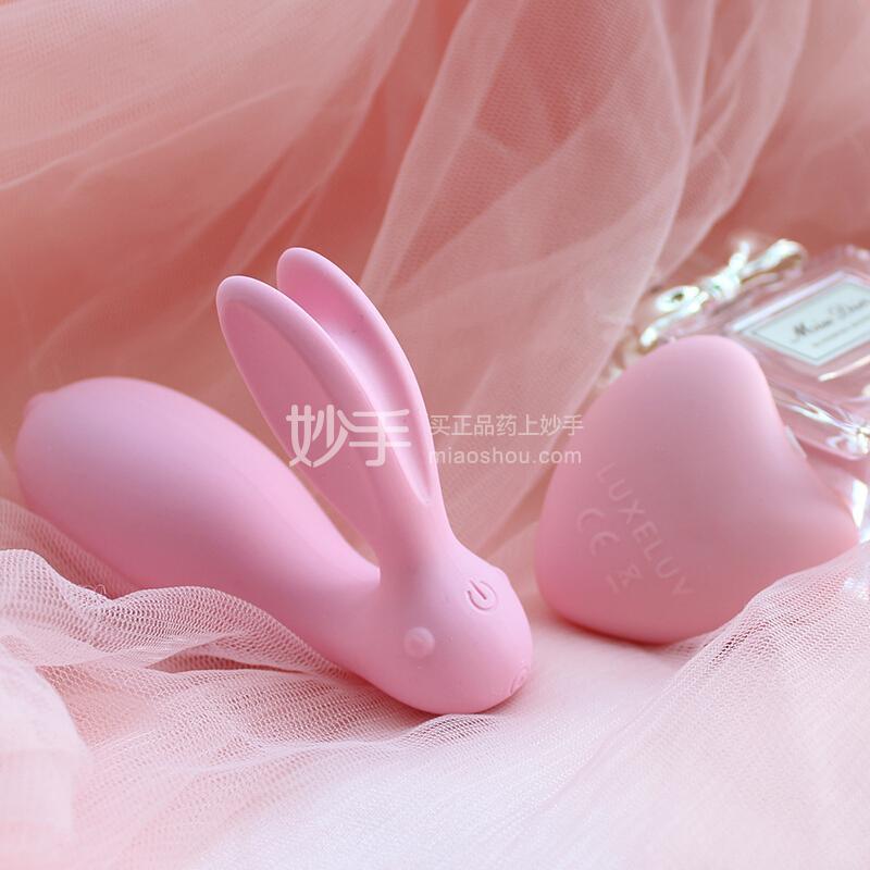 7C欲兔穿戴跳蛋-粉色