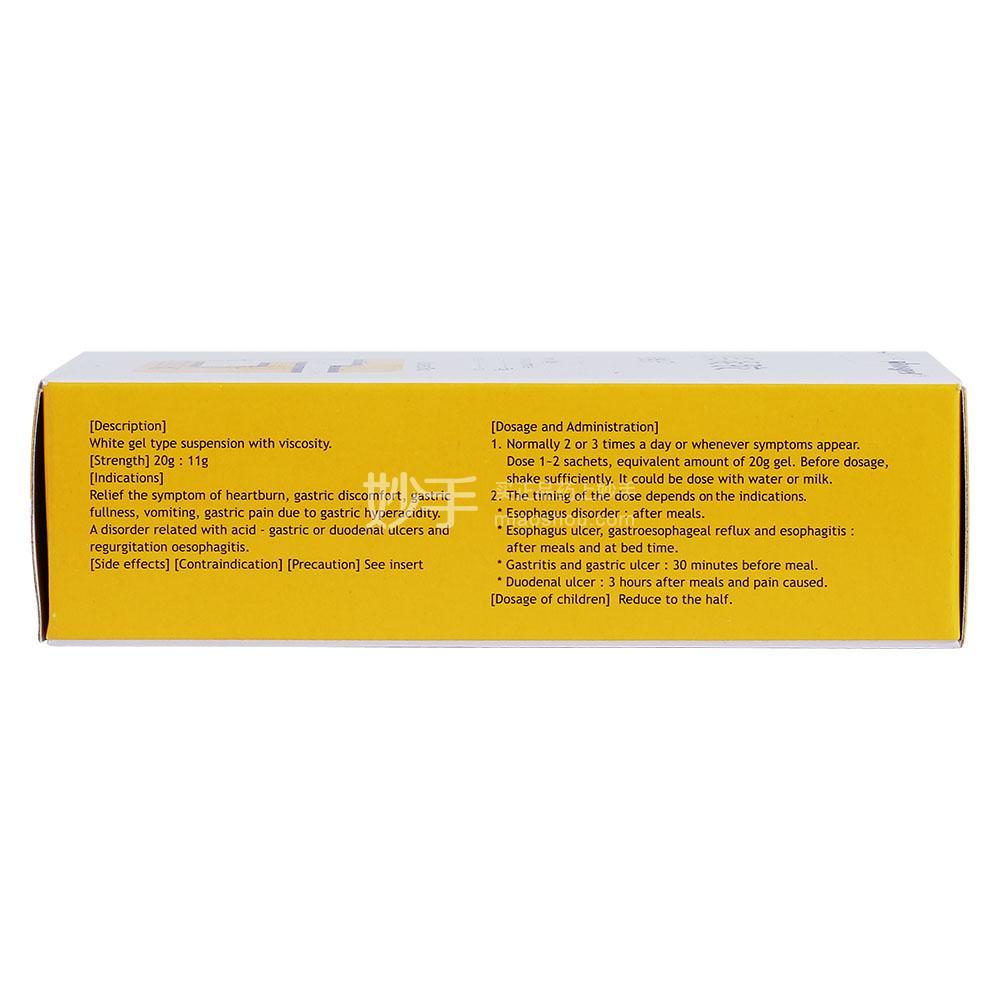 洁维乐 磷酸铝凝胶 20g:11g*4袋