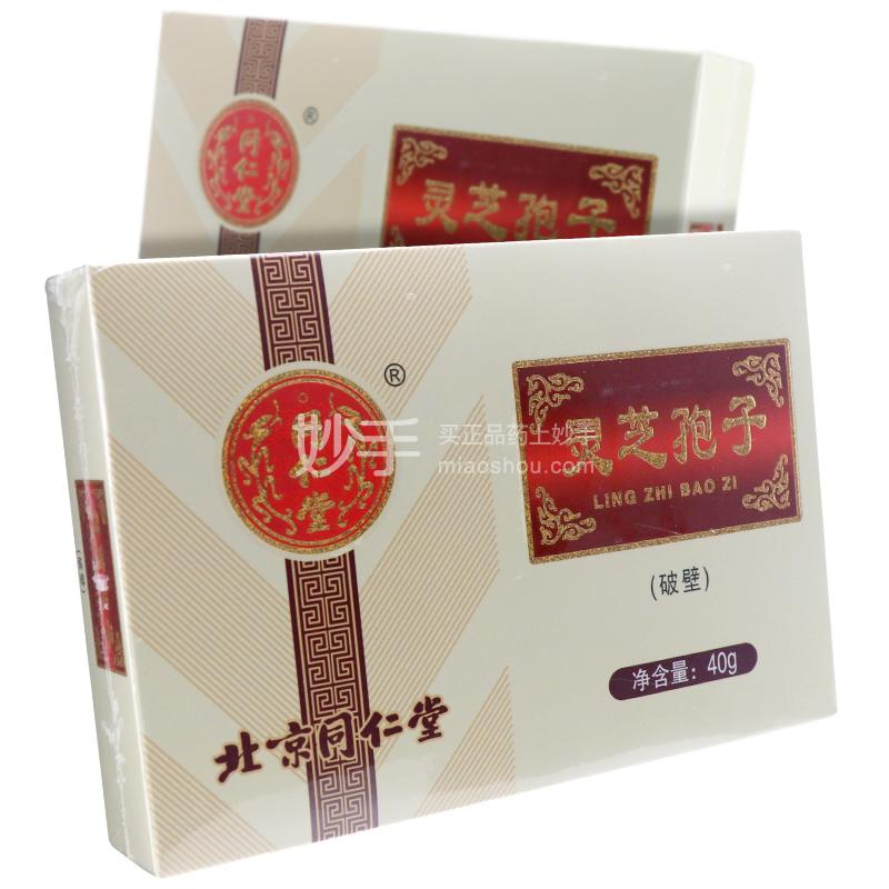 北京同仁堂 灵芝孢子粉(破壁)  2g*20袋