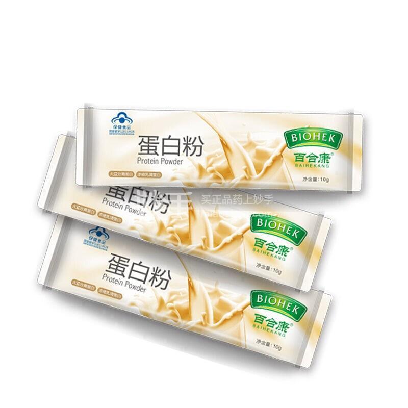 百合康牌 蛋白粉 10g*40袋
