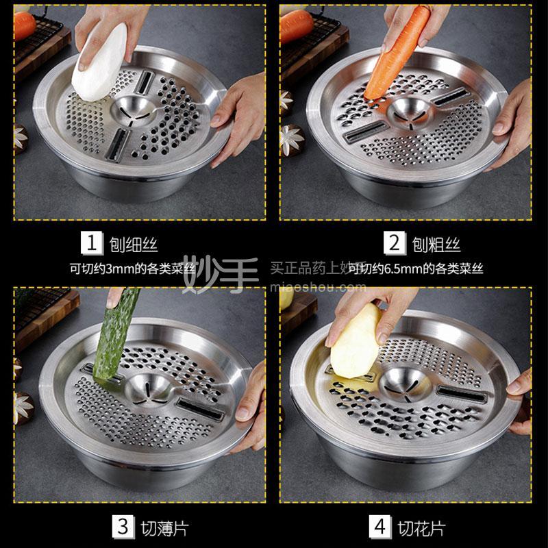 抖店刨丝盆小号:实心盆+沥水盆+刨丝盘