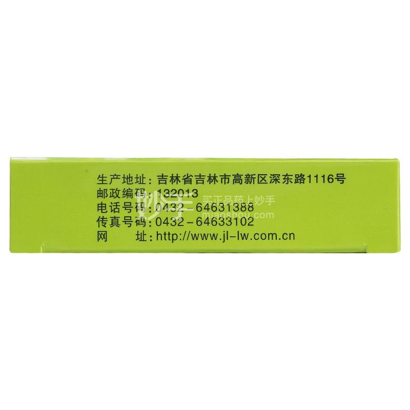 龙潭山 鹿胎膏 5g*12块