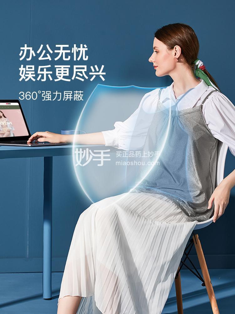 婧麒防辐射服孕妇装正品怀孕期女衣服夏季内穿上班电脑隐形肚兜JC8201银丝肚兜-银灰色M-L-XL-XXL