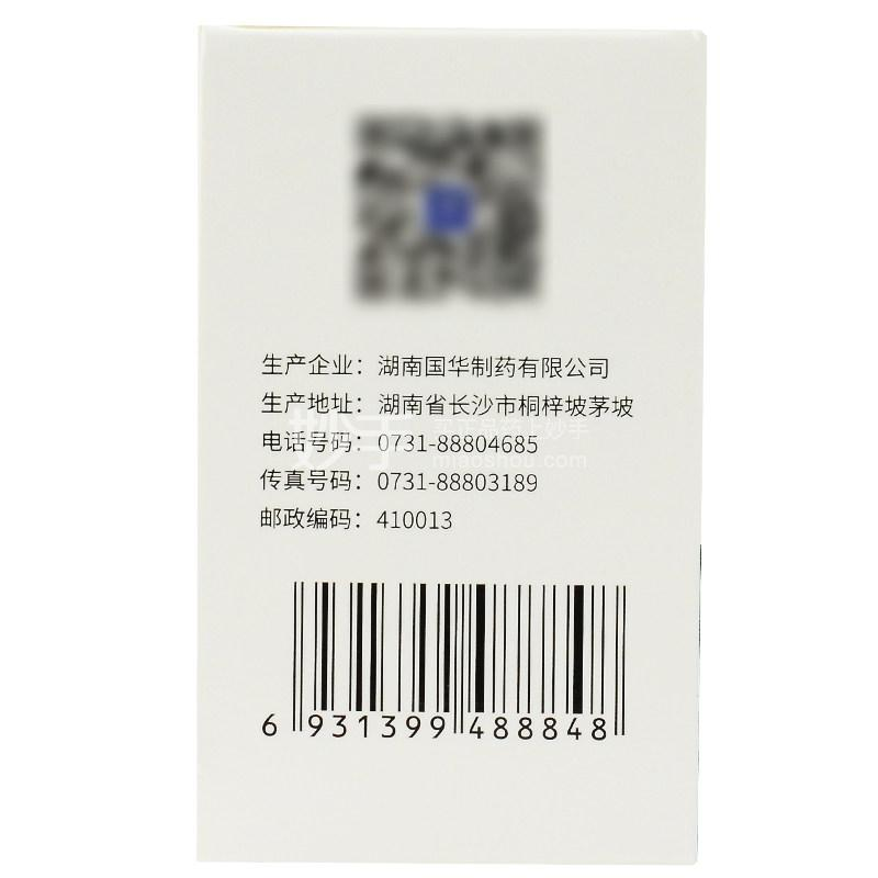 国华 天麻首乌胶囊 0.5g*60粒