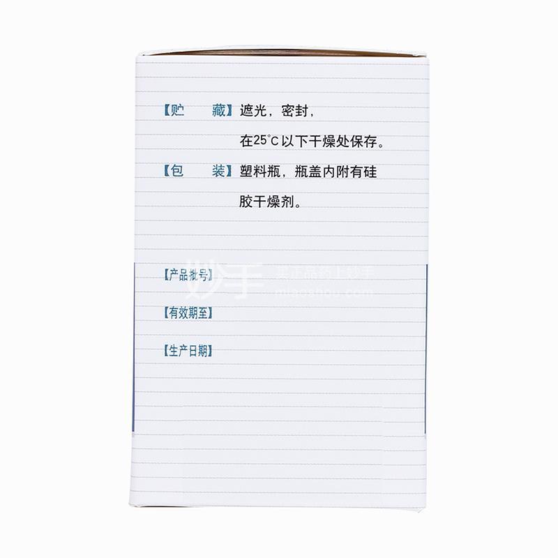 丁贺 阿德福韦酯片 10mg*14片