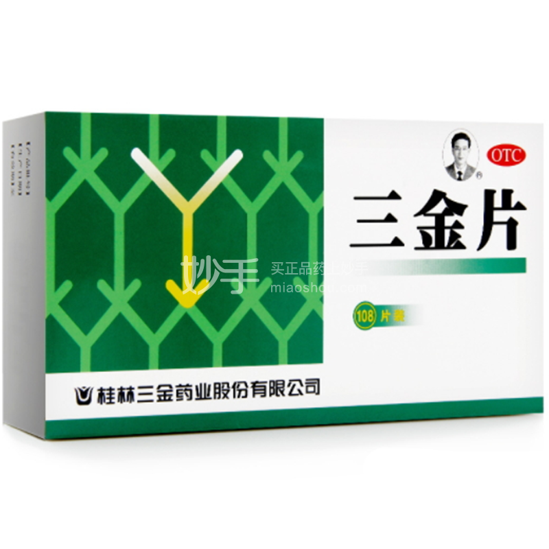 三金 三金片 0.29g*108片