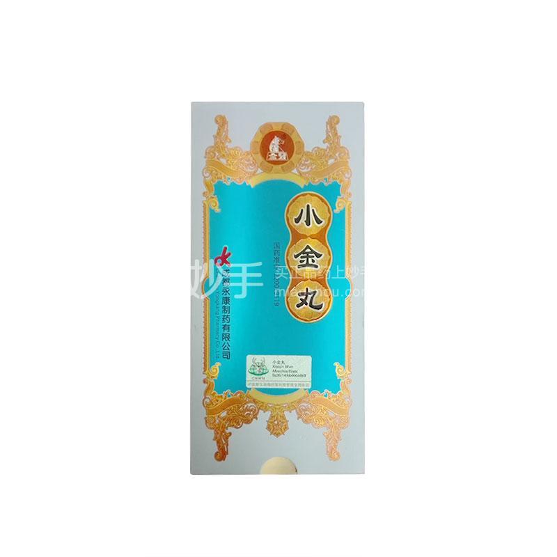 【金马】小金丸 0.6g*12袋