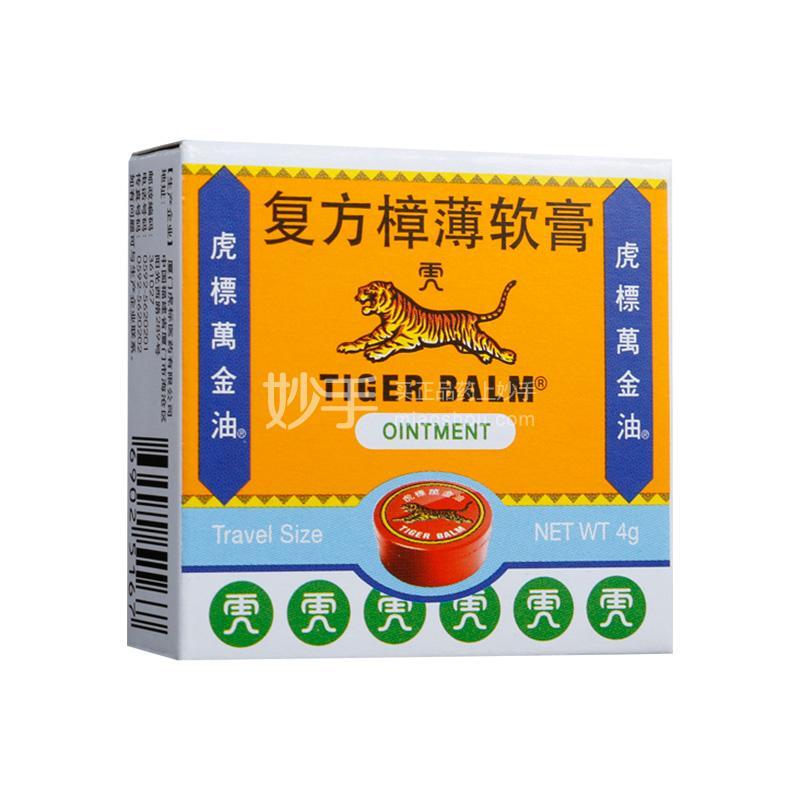 虎标 复方樟薄软膏 4g