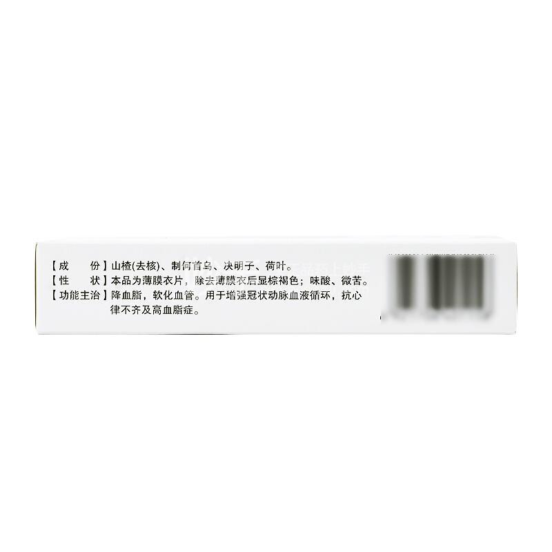 芮康 降脂宁片 0.52g*18片