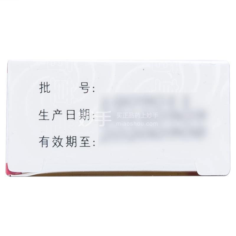 百草堂 百卉膏 10g