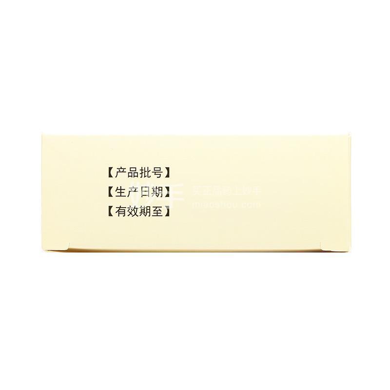 芮普森 阿莫西林胶囊 0.25g*11粒*3板