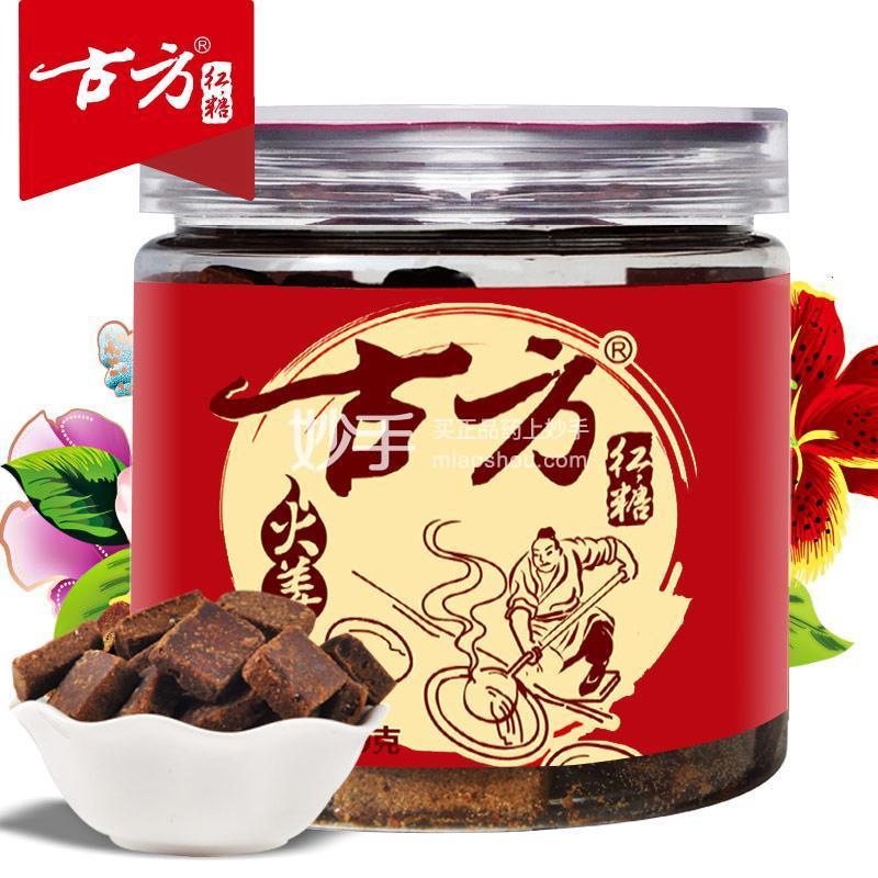 古方罐装火姜红糖180g/罐*3罐