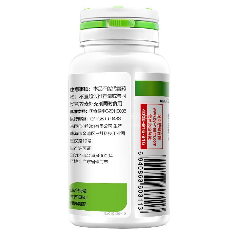 天然维生素E软胶囊