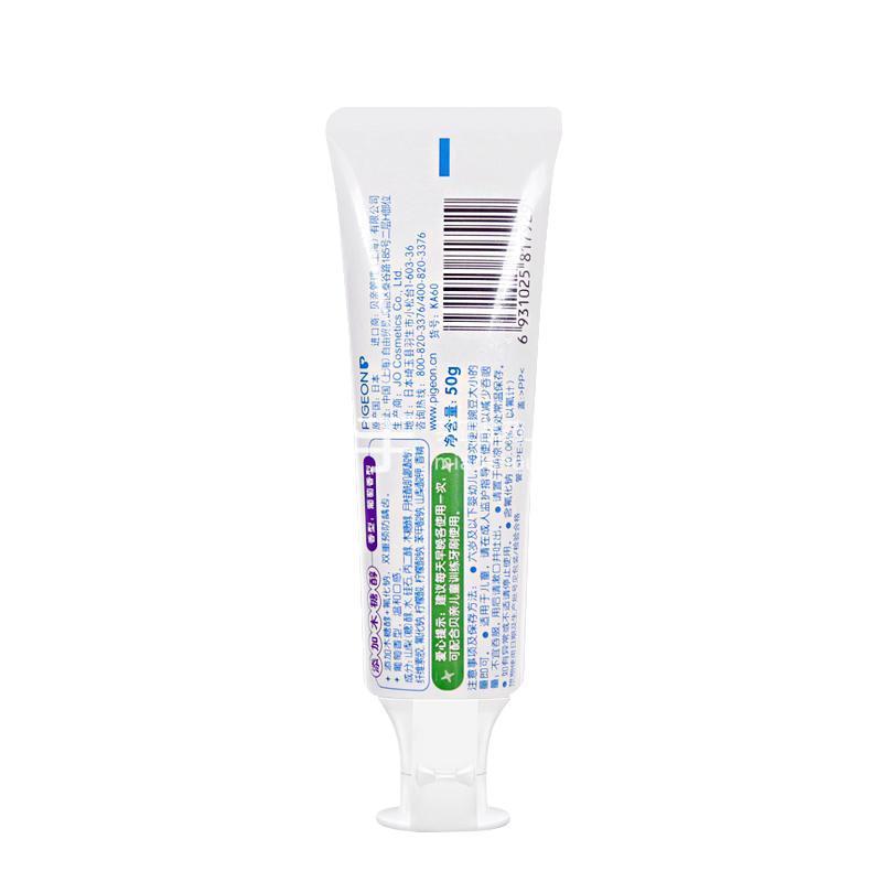 贝亲-儿童牙膏(葡萄香型)50g