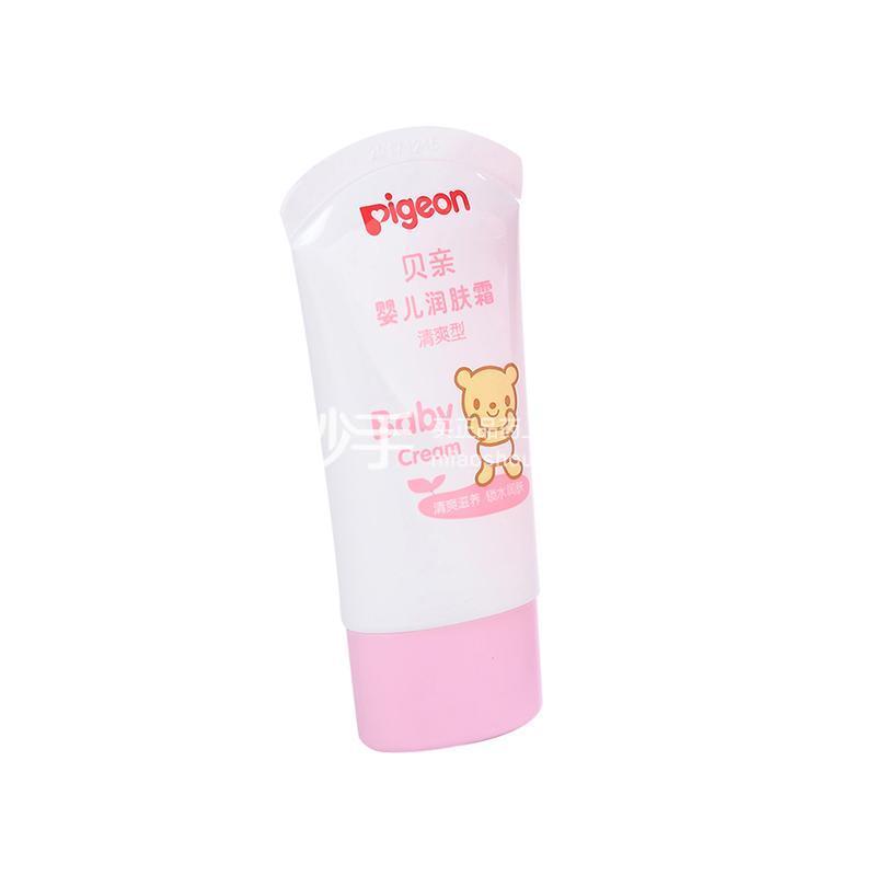 贝亲—婴儿润肤霜(清爽型)35g