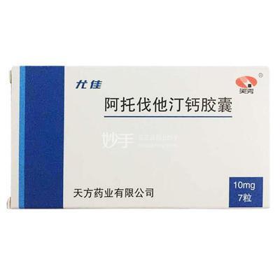 【尤佳】阿托伐他汀钙胶囊 10mg*7s