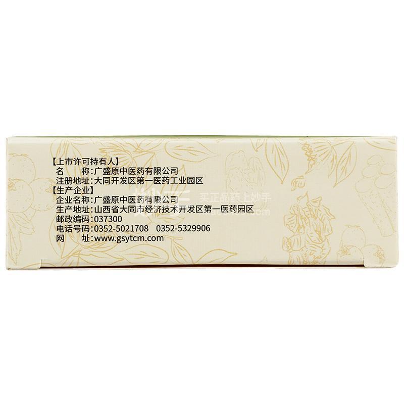 吉兴 复方胃蛋白酶散 3g*5袋