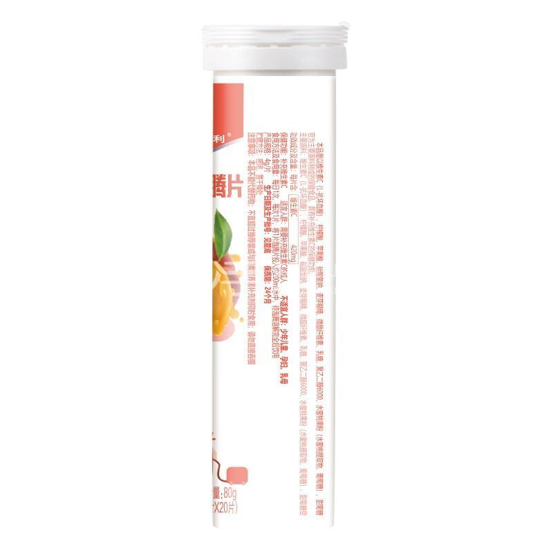 麦金利 维生素C泡腾片水蜜桃味 4.0g*20片