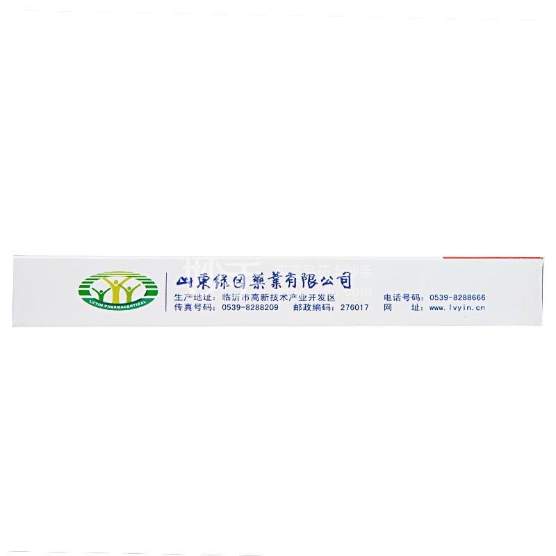 绿因 马来酸依那普利分散片 5mg*36片