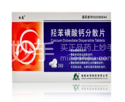 恒恩 羟苯磺酸钙分散片 0.25g*24片