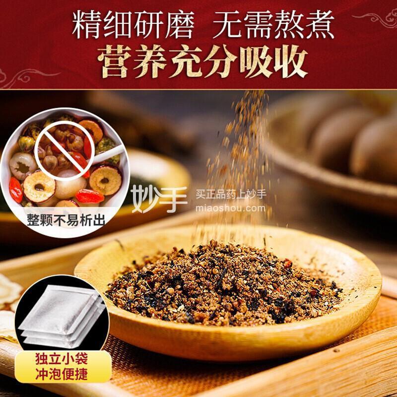 北京同仁堂    参八宝茶  120g/盒