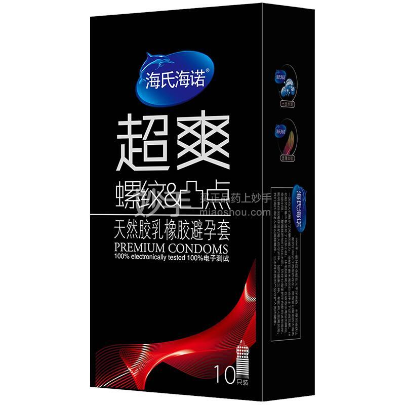 (海氏海诺)天然胶乳橡胶避孕套(超爽)  10只(异型)