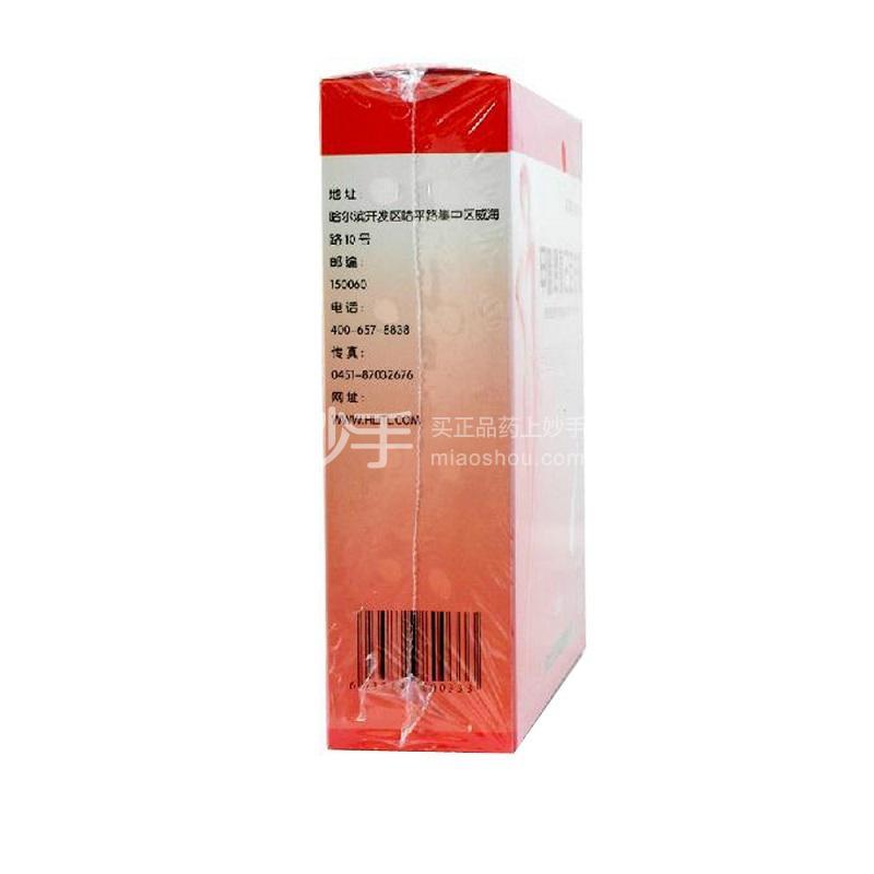 天龙 甲硝唑氯己定洗剂 50ml*6瓶