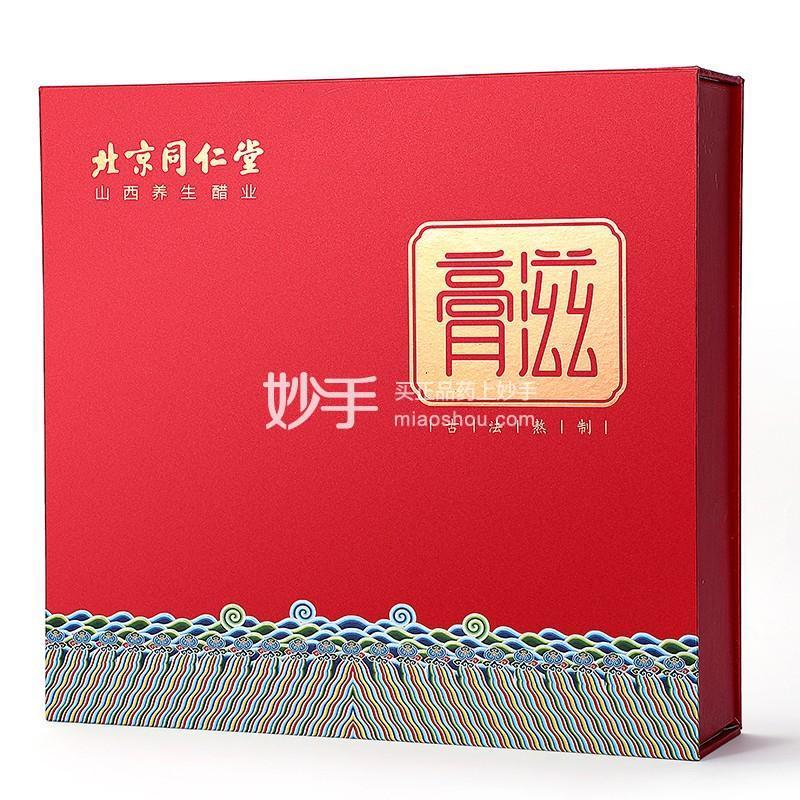 北京同仁堂 女性滋礼盒装(8) 酸枣仁草本膏+雪梨草本膏+人参桂圆草本膏 各2瓶