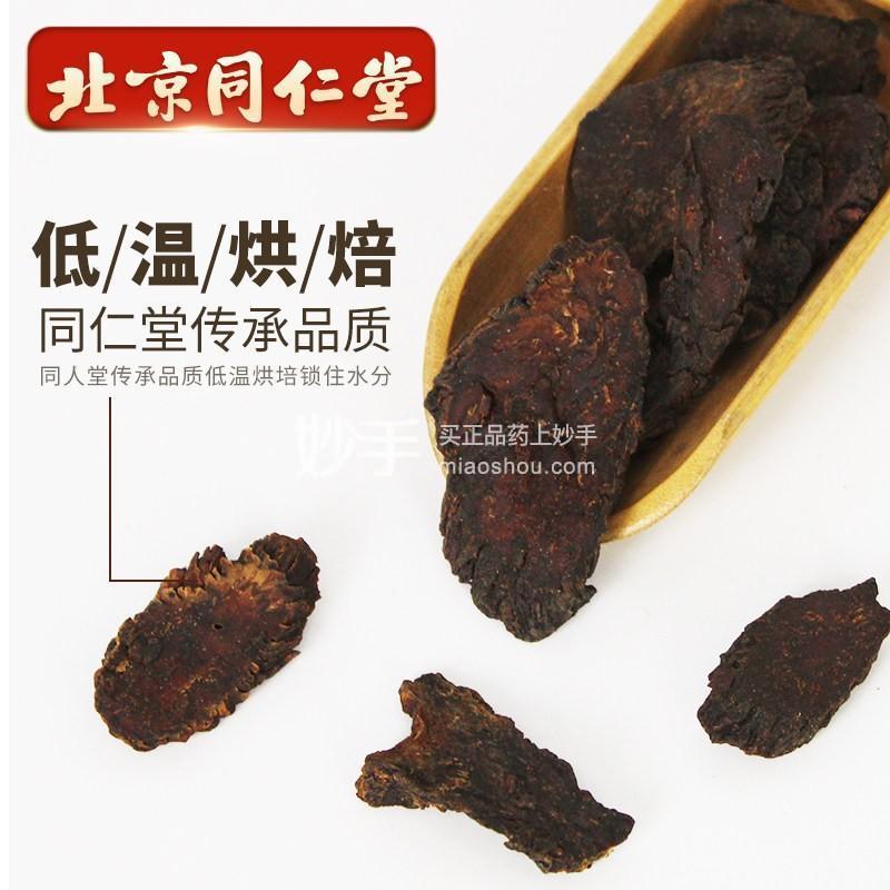北京同仁堂(TRT)肉苁蓉80g