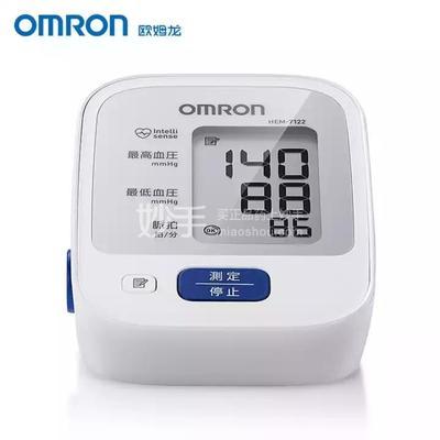 Omron/欧姆龙 上臂式电子血压计 HEM-7122J