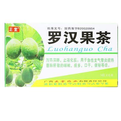 正堂 罗汉果茶 14g*10块