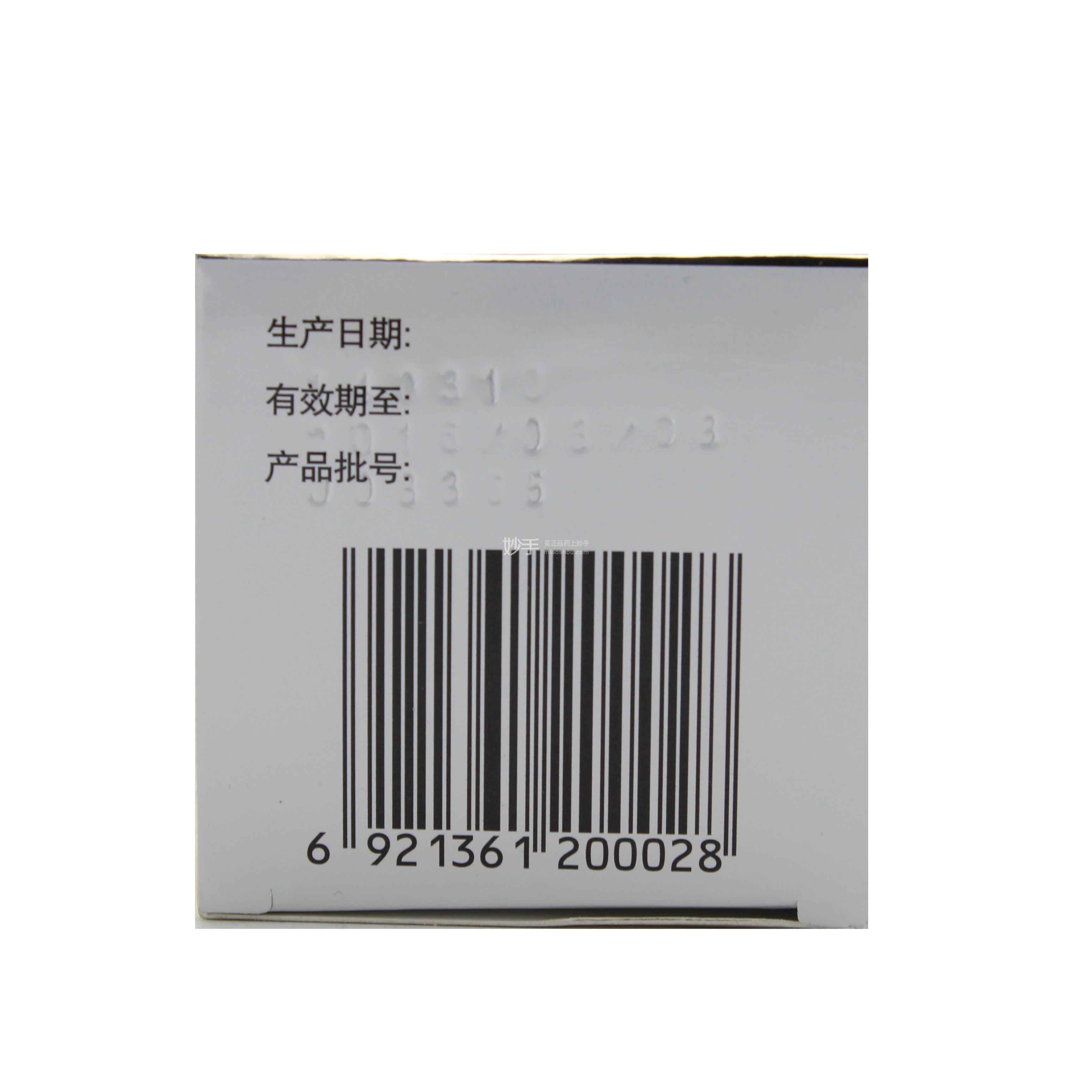 金钙尔奇 碳酸钙维D3元素片(4) 60片