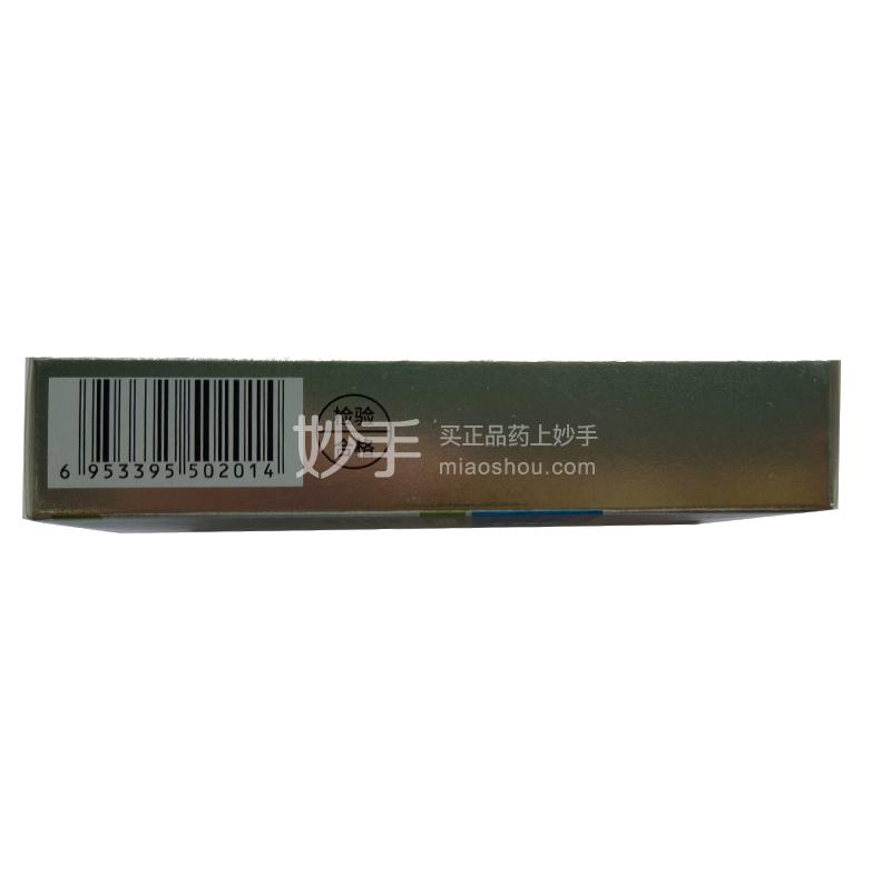 葵花 创口贴(高弹舒适型) 72*22mm*20片
