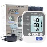 欧姆龙 电子血压计 HEM-7136