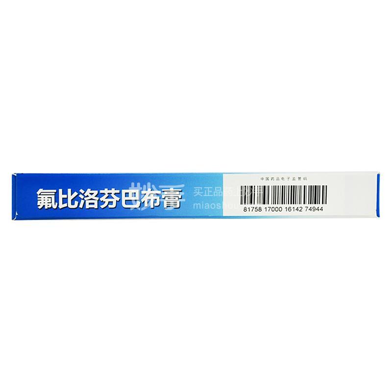 泽普思 氟比洛芬凝胶贴膏 40mg*6贴