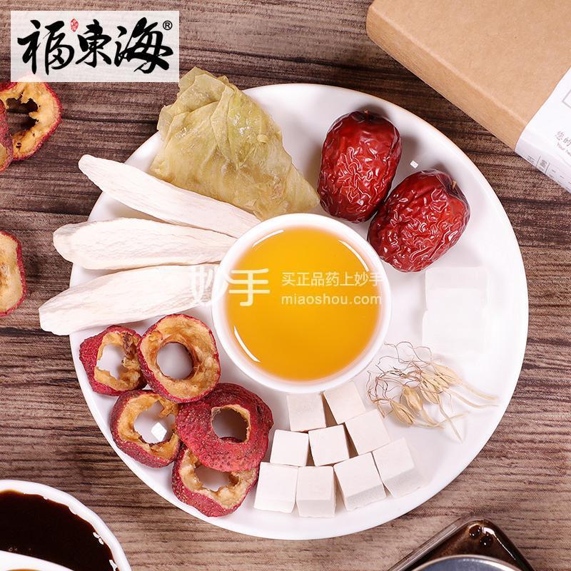 【福东海】山楂六物膏 150克 罐装