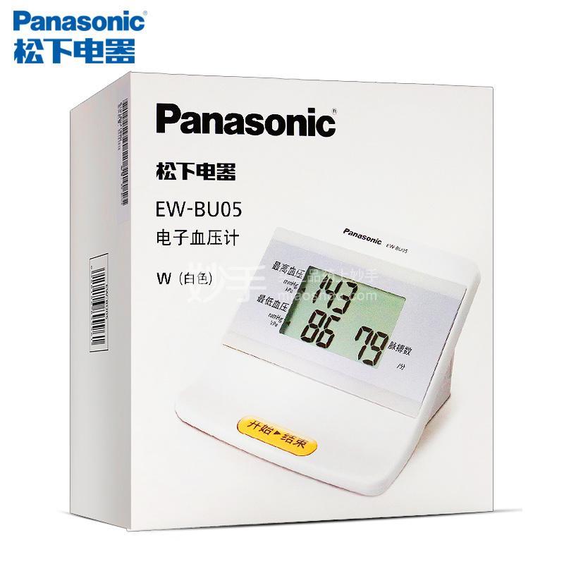松下电器 电子血压计 EW-BU05