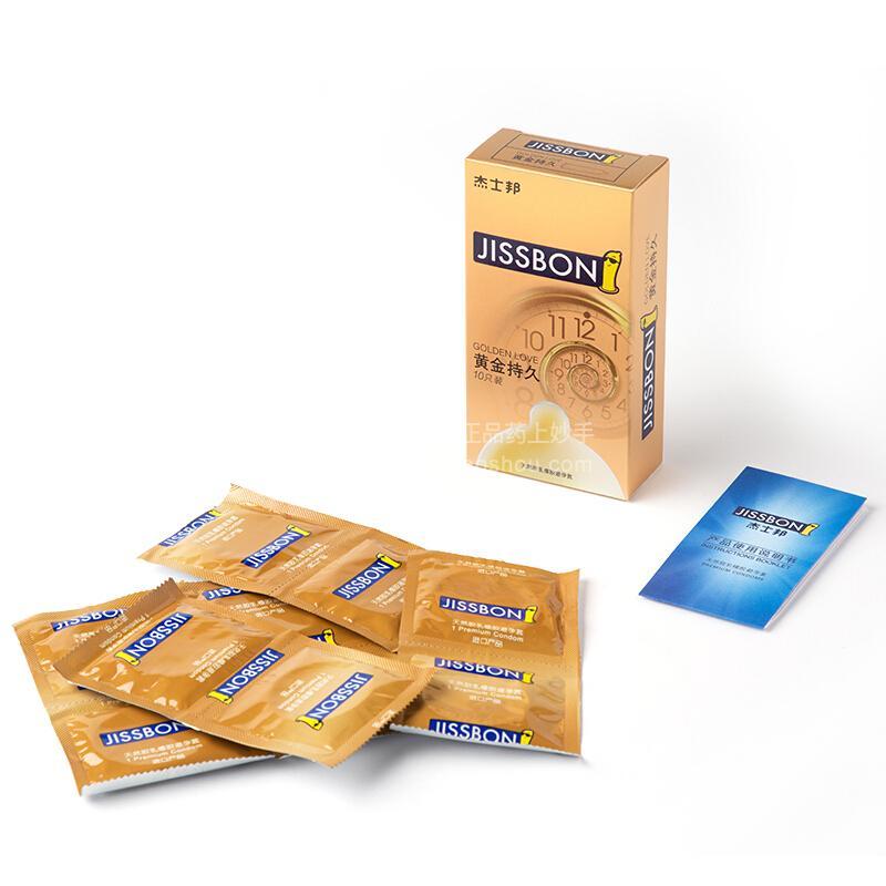 杰士邦 天然胶乳橡胶避孕套黄金持久 10只