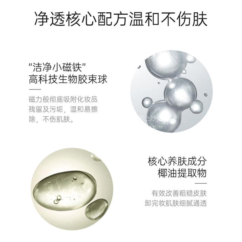 叶开泰  多效洁肤卸妆水  400ml/瓶