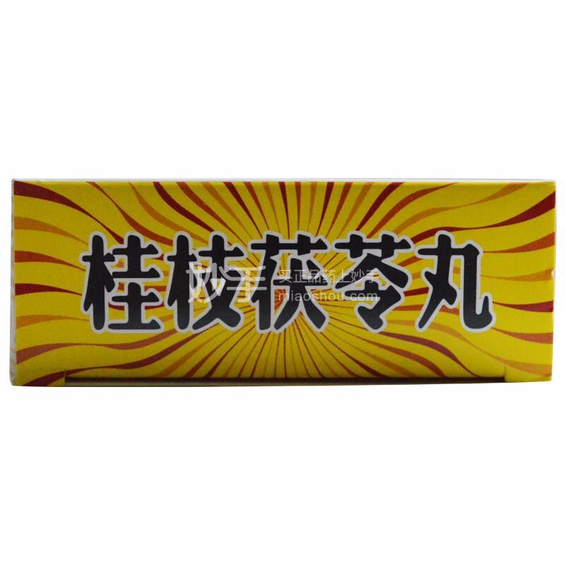 广盛原 桂枝茯苓丸 6g*10丸