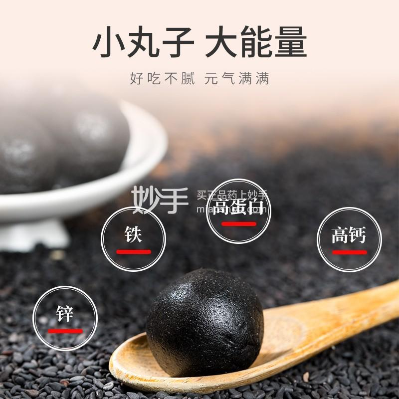 北京同仁堂  黑芝麻丸   9g*10粒/盒*5