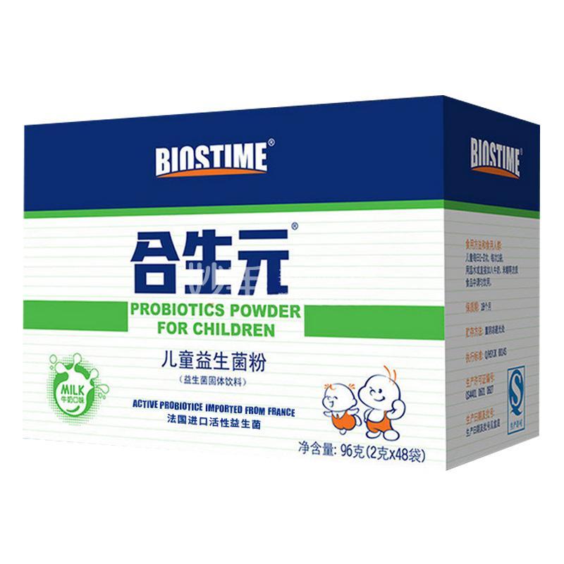【合生元】儿童益生菌粉  (奶味)2g*48袋