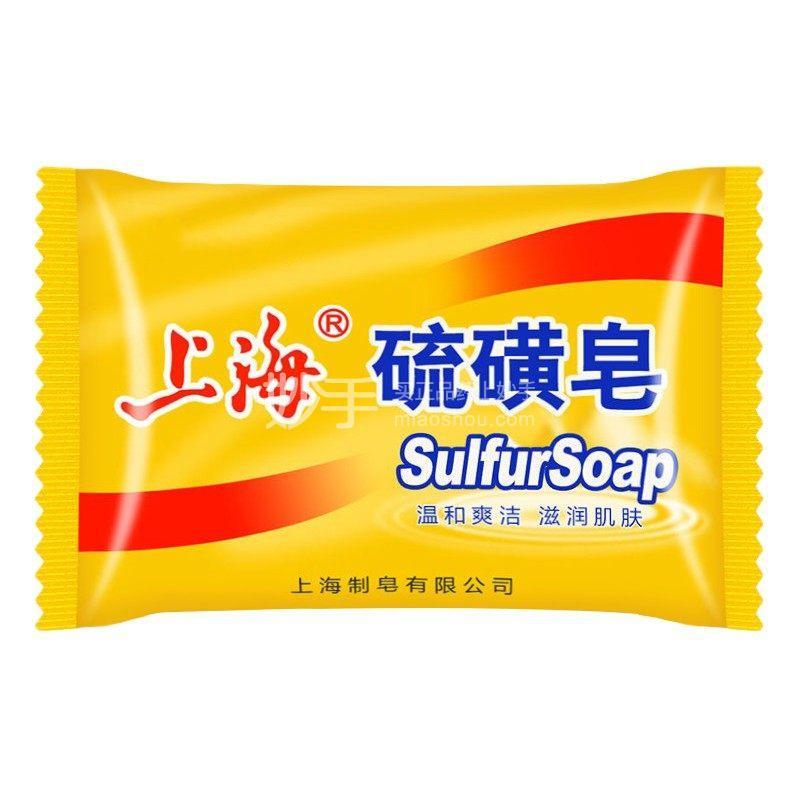 【3盒硫磺皂 限量秒杀】上海硫磺皂 85g*3盒