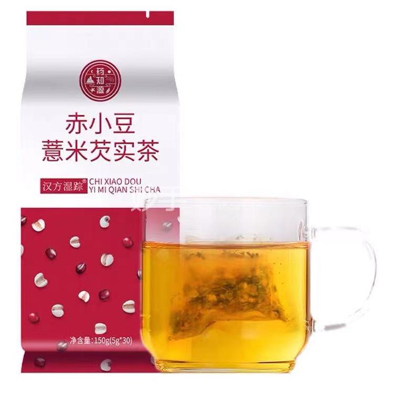 (安徽赠品不销售)药知源 赤小豆薏米芡实茶150g(3g*30袋)