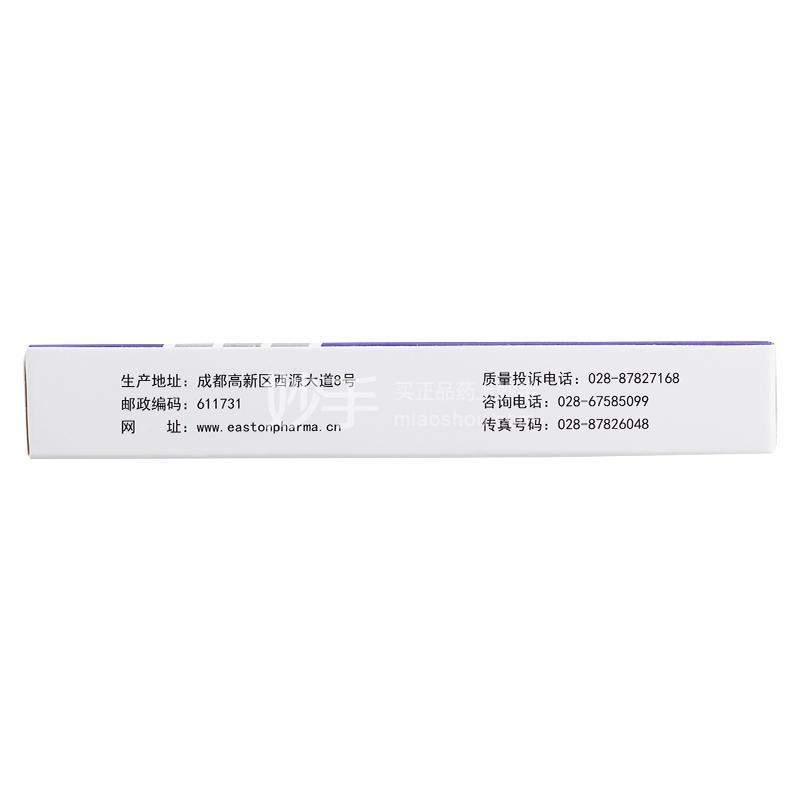 艾默佳 卡培他滨片 0.5g*12片/盒